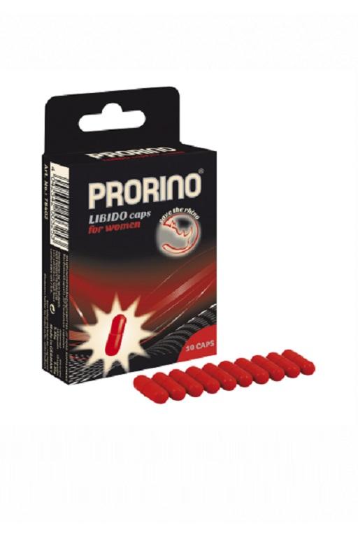 Биологически активная добавка к пище«ero black line PRORINO Libido Caps 10 капсул