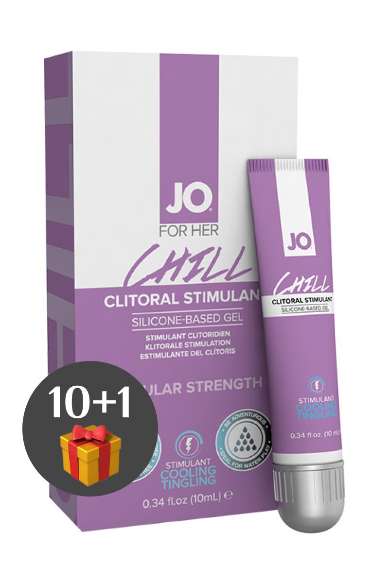 Стимулирующий охлаждающий гель для клитора / JO Chill - 10 мл.